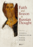 ebook: Faith and Reason in Russian Thought -