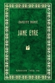ebook: Jane Eyre - Charlotte Brontë