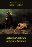 ebook: Antygona / Antigone / Antigonè / Антигона - Sofokles